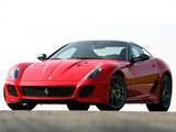 法拉利跑车-法拉利599