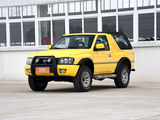 陆风SUV-陆风X9