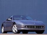 法拉利跑车-法拉利456