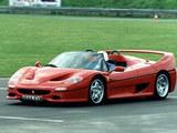 法拉利跑车-法拉利F50