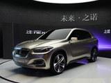 之诺SUV-之诺ZINORO Concept Next