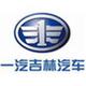 广州春源红旗汽车销售服务有限公司