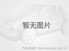 奔驰 GLS400