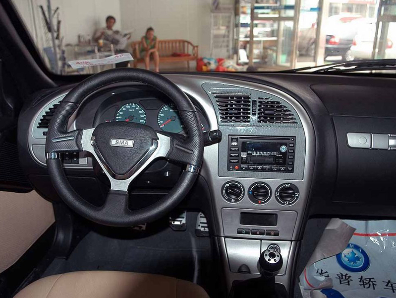 华普汽车 华普 海迅 两厢 1.5 舒适型中控方向盘1168254高清图片