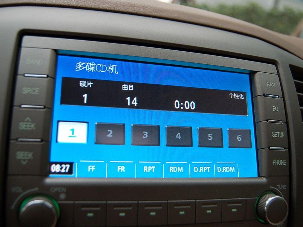 通用别克 2006款 君越 3.0l 旗舰型中控方向盘1225245 -通用别克 君越