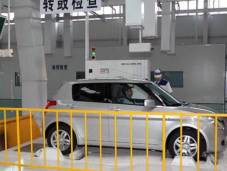 长安铃木 雨燕1.3mt 豪华型清晰大图 长安铃木国产汽车图片下高清图片