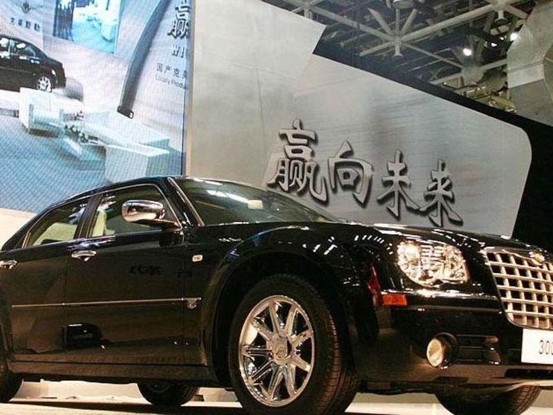 北京奔驰戴克c300报价,北京奔驰 戴克,北京奔驰戴克报价,北高清图片