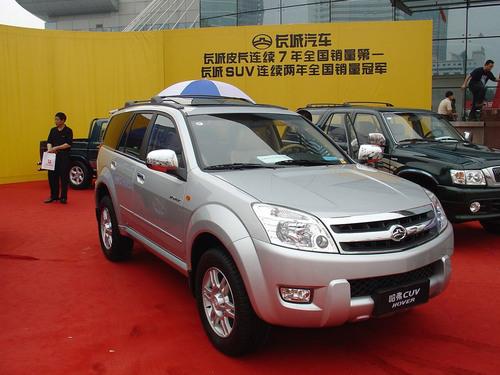 2010年十一国庆七天乐 买车也快乐