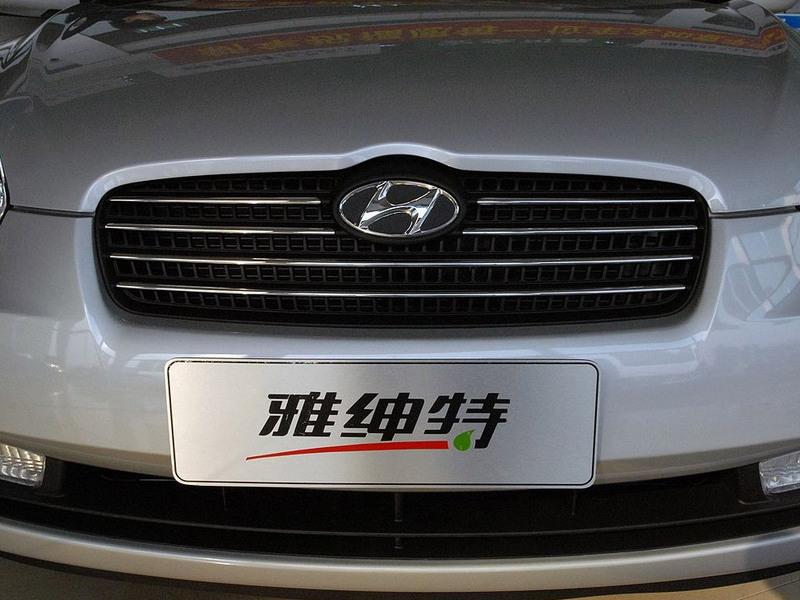 北京现代 雅绅特1.4 自动豪华型其它与改装1308339高清图片