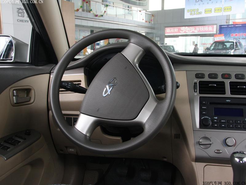 奇瑞汽车 奇瑞 A5 1.6实力型中控方向盘1480077