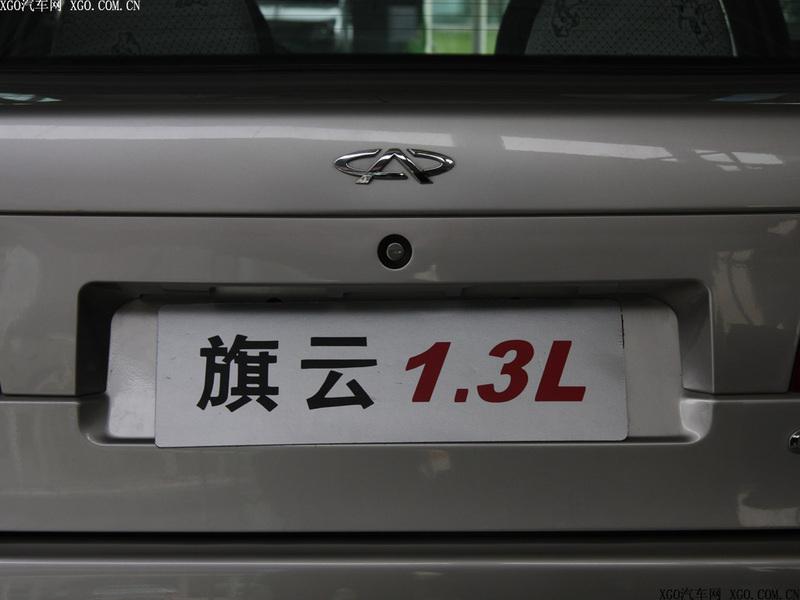 奇瑞汽车 旗云 1.3标准型其它与改装1484866高清图片