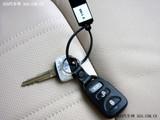 赛拉图钥匙
