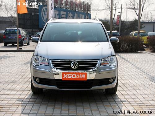 购车游世博 上海大众途安武汉有优惠