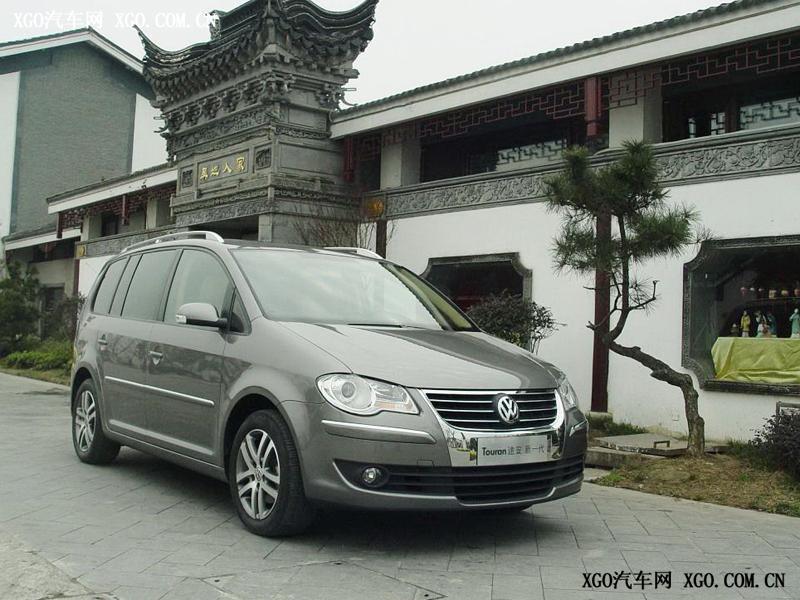 上海大众 途安 1.8T智尊版自动7座车身外观1701916高清图片