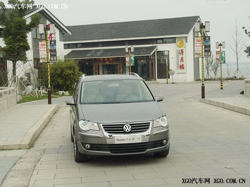 上海大众 途安 1.8T智尊版自动7座车身外观1701936高清图片