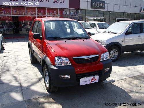 现车充足 众泰2008购车送5000元礼包