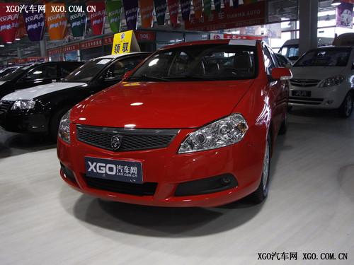 买车正当时 长安志翔最高优惠1.3万元