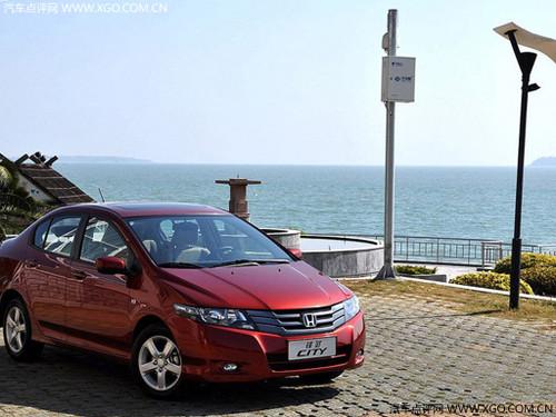 瑞纳&锋范 两款漂亮的家用小型车推荐