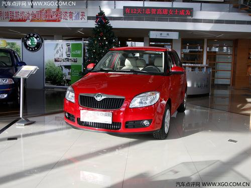 上海大众斯柯达晶锐汽车油耗相关标签高清图片