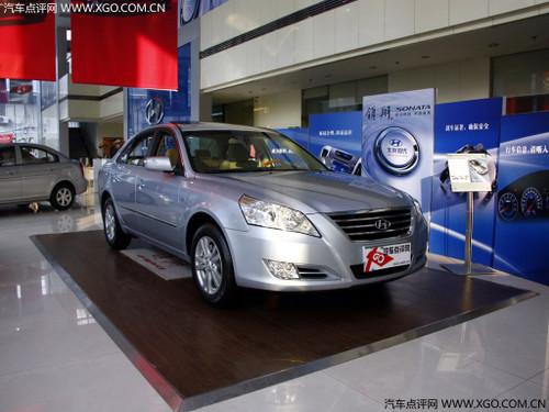 一车难求 北京现代领翔订车优惠8000元