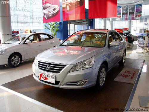 有限量特供车型 现代领翔享3.8万元优惠
