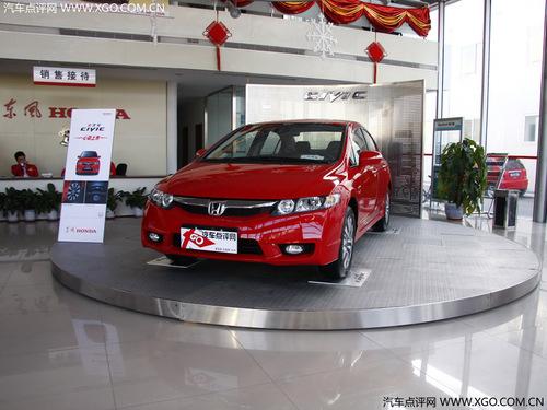 预售10万起 东本首款自主车型年底上市