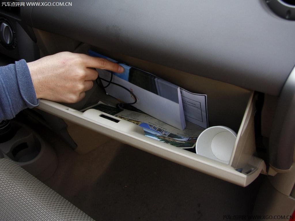 长城汽车 炫丽 1.3L 豪华型车厢座椅2708903高清图片