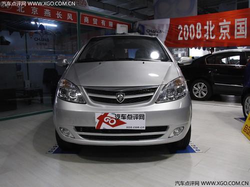 长安标配弱混轿车CX30四月中旬上市