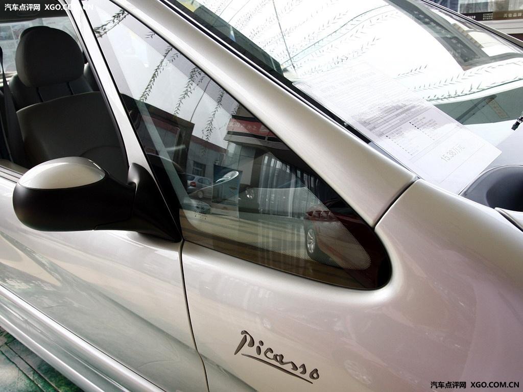 东风雪铁龙 2007款 毕加索 2.0 at其它与改装2888312 -东风雪铁龙 毕加高清图片