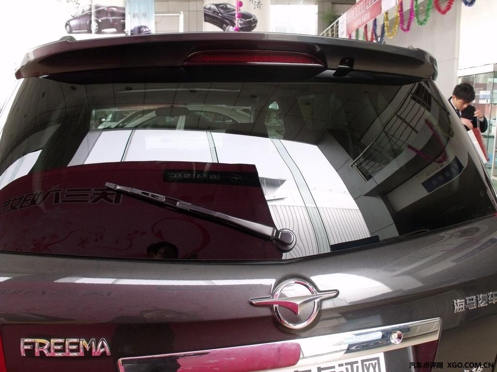 海马汽车 新一代普力马 5座 1.6手动豪华其它与改装2870400高清图片