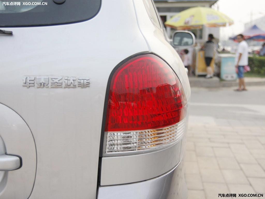 华泰汽车 圣达菲 2.0 四驱自动天窗其它与改装2836626高清图片