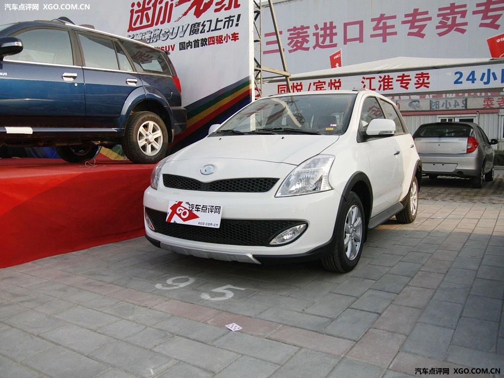 长城汽车 炫丽 1.3 精英型VVT车身外观2849963高清图片