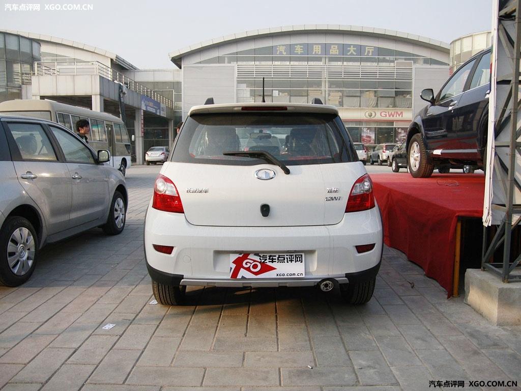 长城汽车 炫丽 1.3 精英型VVT车身外观2849966高清图片