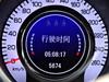 2010 凯迪拉克SRX 3.0L 旗舰版-第73张图