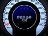 2010 凯迪拉克SRX 3.0L 旗舰版-第101张图