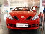 吉利汽车跑车-中国龙