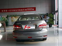 东风日产轩逸优惠5000元 部分现车在售