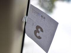 杰出品质携3G理念 350定价成最大悬念