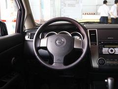 经济实用家轿 东风日产骐达全系降1.5万