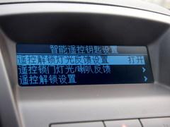 卖车宣传中的钓鱼车型 4款热车有价无市