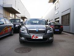 斯柯达明锐优惠1.1万 购车送装潢和保险