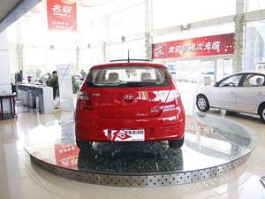 宜昌北现i30购车优惠0.3万元 少量现车