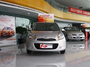 沧州东风日产玛驰优惠达五千元少量现车