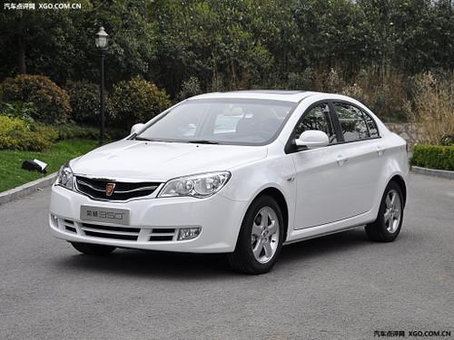 车展公布售价 荣威350即将全国到店开售