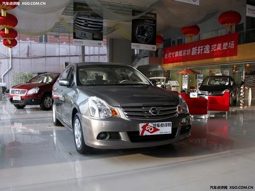 日产轩逸广州优惠1.2万元 店内现车销售
