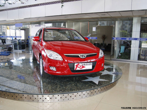北京现代i30无现车需预订 现金优惠4千