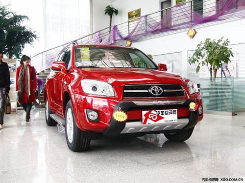 价格稳定 丰田RAV4最高现金优惠1.3万元