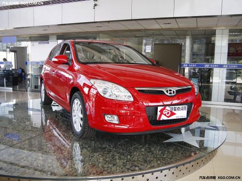 北京现代i30现金降2万元 实惠增配车型