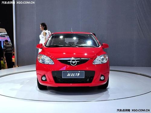 海马2010款车型售价公布 共推6款新车型