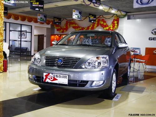 售价4.98万 吉利远景新白金版现车销售